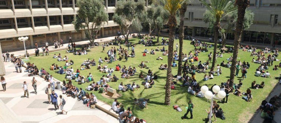 Université Ben Gurion - Israël